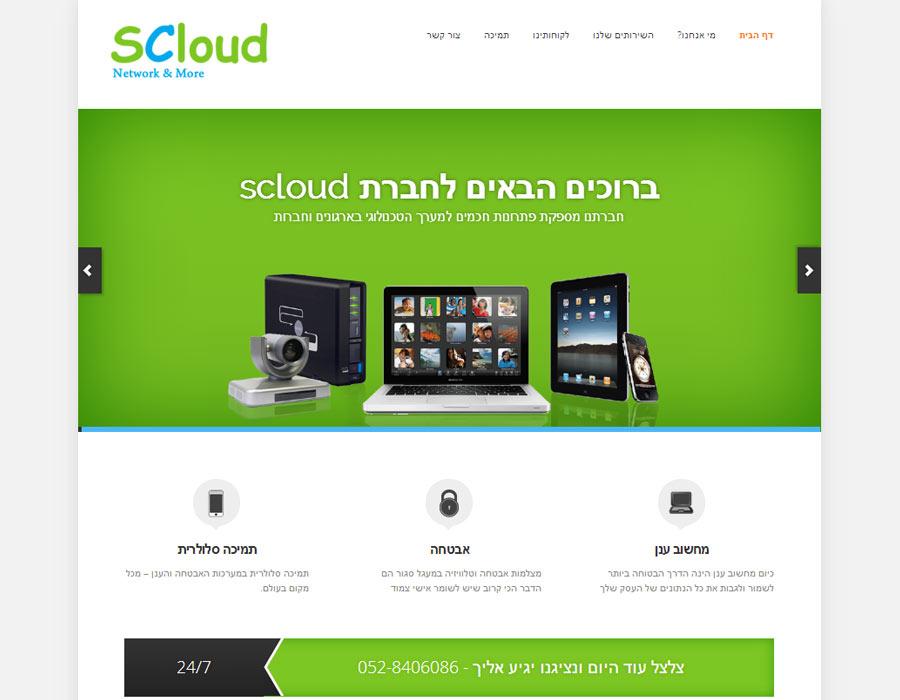 scloud