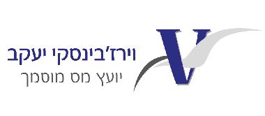 מאזנית – יעקב וירז'בינסקי
